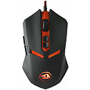 Defender Redragon Nemeanlion