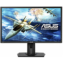 Asus VG245HE, 24""
