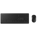 Microsoft Wireless Desktop 900, ENG
