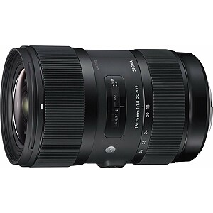 Sigma 18-35mm F1,8 DC HSM, for Canon, ART